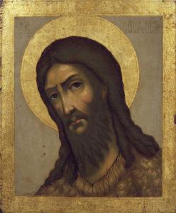 ЧЕСТНЫЙ СЛАВНЫЙ ПРОРОК, ПРЕДТЕЧИ И КРЕСТИТЕЛЬ ГОСПОДНЯ ИОАННА
