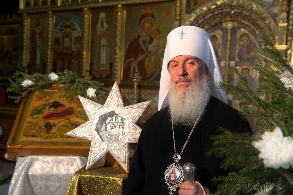 Рождественское послание  митрополита Тобольского и Тюменского Димитрия